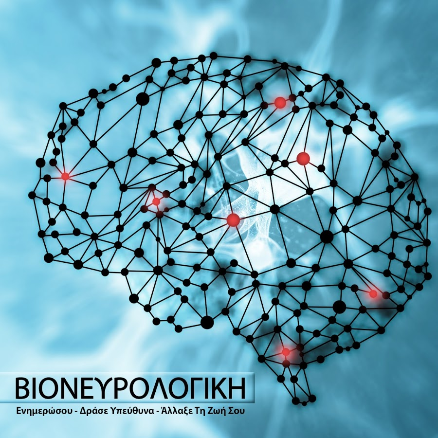 bioneurologics